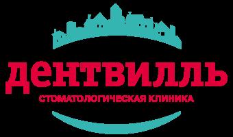 https://dentville.ru/